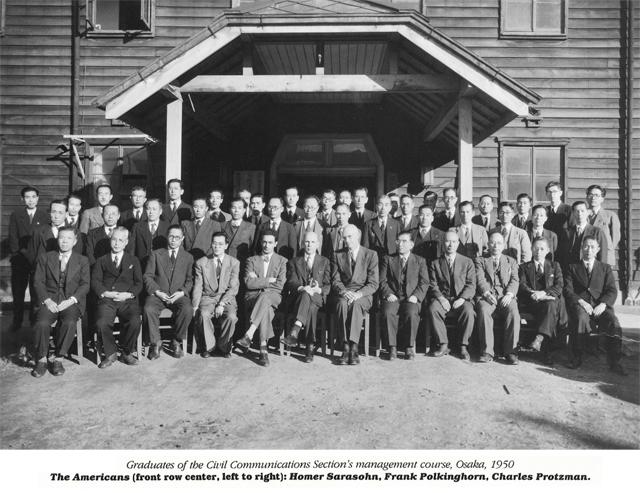 Graduates of the CCS management course, Osaka, 1950